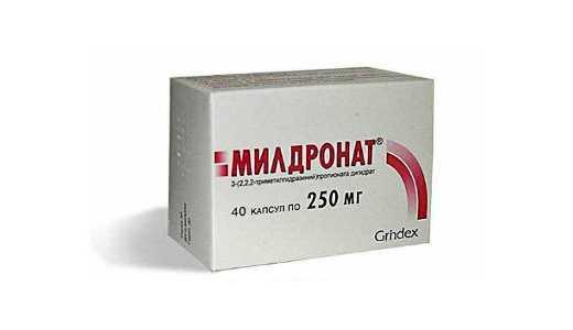 nem szívkoszorúér gyógyszerek giardia doctor uk