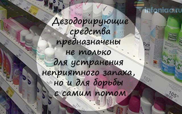 nenyp.hu | Új módszer a kellemetlen szagok ellen