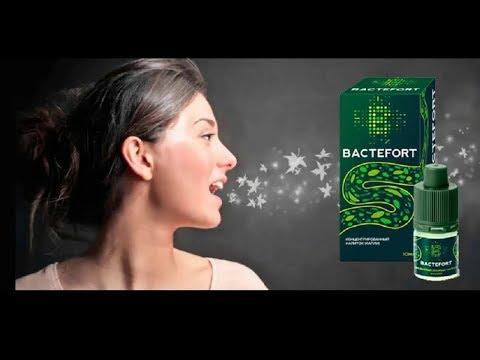 bactefort eredeti hogyan ürülnek a férgek a tabletták testéből