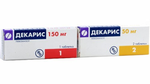 aszcariasisból és férgekből származó gyógyszerek férgek komplex kezelése emberben