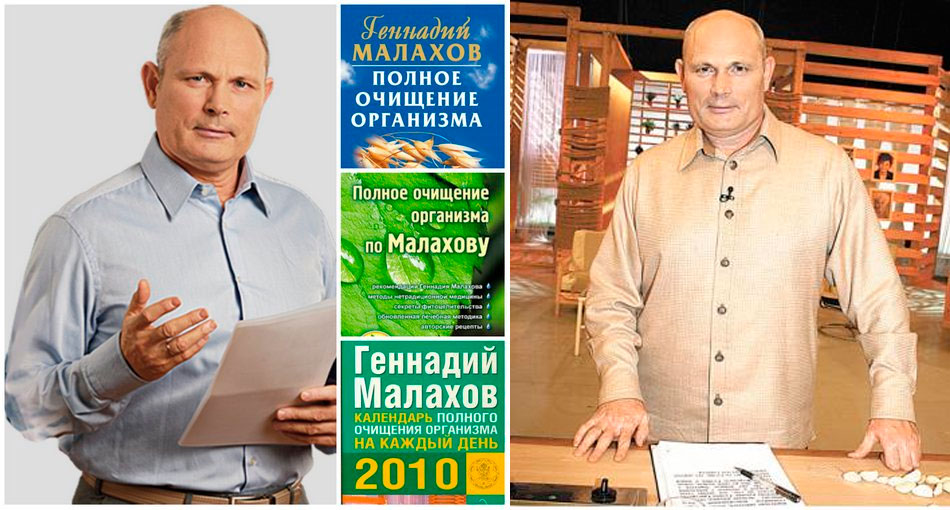 Tabletták a test megtisztítására a parazitáktól - Свежие записи