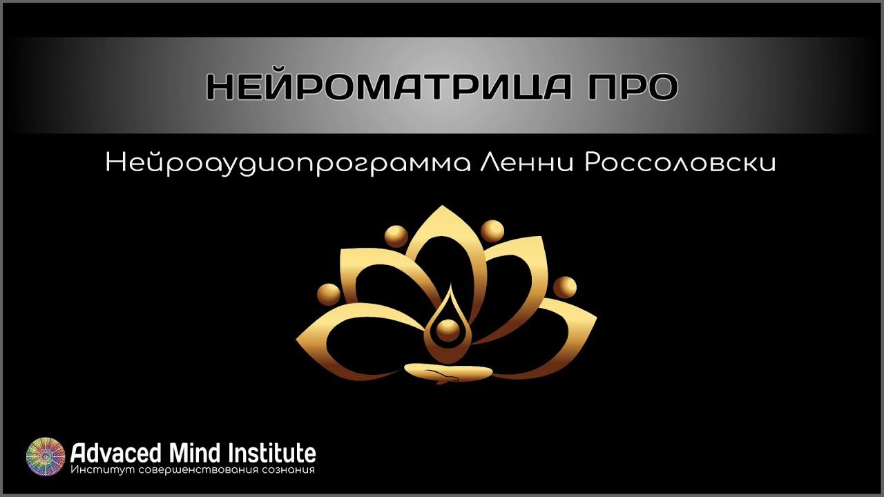 Lenny Rossolovsky méregtelenítő program tabletták férgek lárváihoz